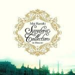 300px-Mai_Kuraki_Symphonic_Collection_in_Moscow_Limited