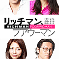 Jdrama - eté 2012 - rich man, poor woman