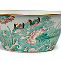 A Chinese famille rose 'Ducks and Lotus' bowl, Jiaqing six-character seal mark in underglaze blue and of the period (1796-1820)