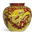 A very rare yellow-ground and iron-red decorated 'Dragon' jar, Mark and period of Jiajing