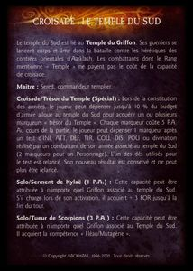 Pack de cartes - croisade-le_temple_du_sud(recto)