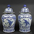A pair of large blue and white cover jar with landscape design, qing dynasty period