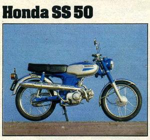 HondaSS50