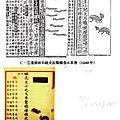 Cordyceps Okuzawa