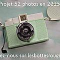 logop52-2015