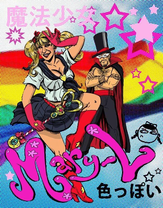 mary-l sailor moon affiche