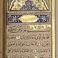 Manuscrit religieux ottoman, dala'il al-khayrat signé hafiz ibrahim al-shevqi, turquie, daté 1239 h./1823