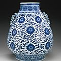 A Fine Blue And White 'Lotus' Vase, Hu. Qianlong Seal Mark And Period - Sotheby's