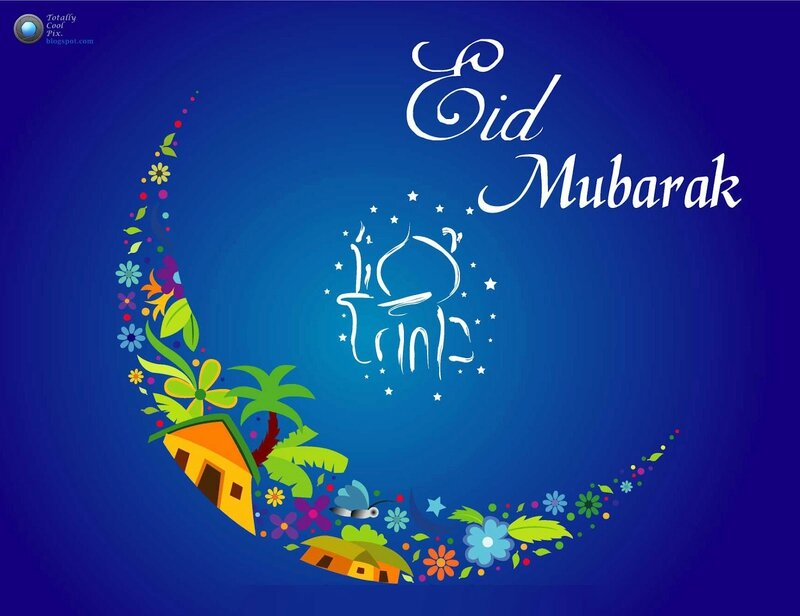 eid-al-fitr-2013-wallpaper