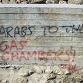 inscription sioniste 1