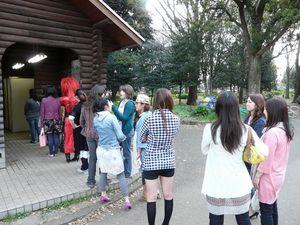 Tokyo03_Best_Of_11_Avril_2010_Dimanche_245_Harajuku_parc_Meiji_Jingu_Cosplayers