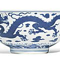 A blue and white 'dragon' bowl, Zhiyuan Tang zhi mark, Qing dynasty, Qianlong period