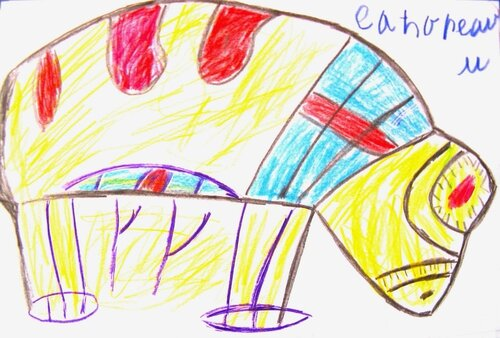 CAHOREAU sans titre 2014 19,5 x 29,5