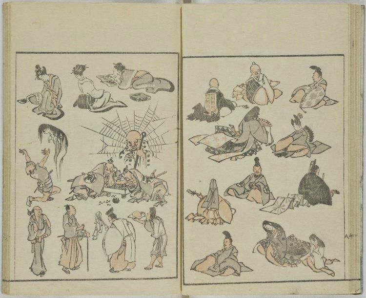 hokusai_manga_vol_1_reading