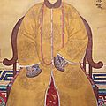 Unidentified artist chinese, 19th century, portrait of yongzheng empress (1723–1735), qing dynasty (1644–1911)