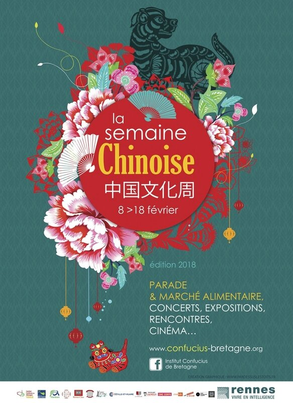 affiche-semaine-chinoise_2018-web