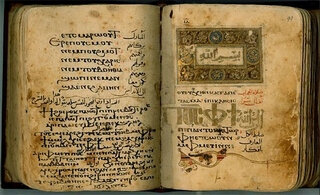 Bible-Codex-coptic-psalms