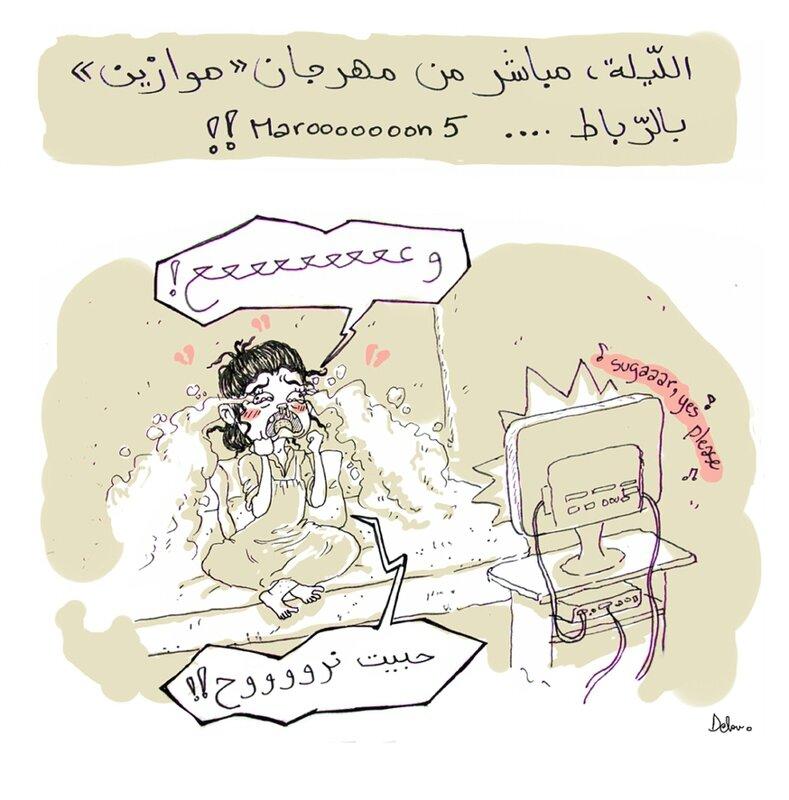 Delou_festiva_Mawazine_maroon_5