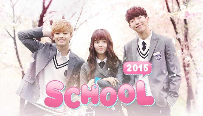 4689_School2015_Nowplay_Small