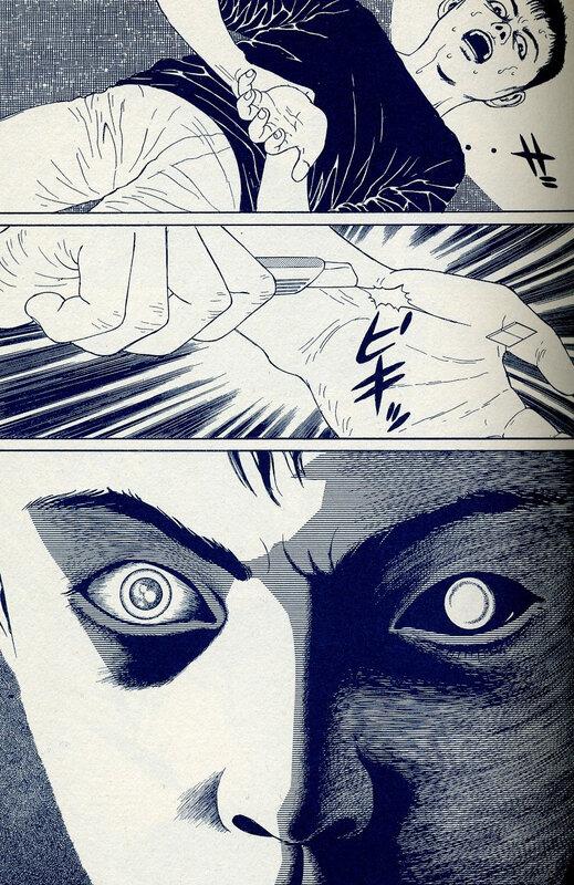 Canalblog Manga Suehiro Maruo027