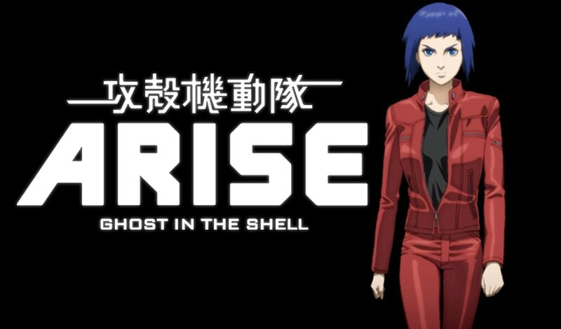 ARISE Ghost in The Shell : une rétrospective réussie