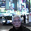 Masao adachi de philippe grandrieux - 2011