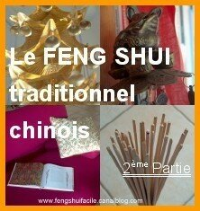 feng shui traditionnel chinois 2 me partie feng shui. Black Bedroom Furniture Sets. Home Design Ideas