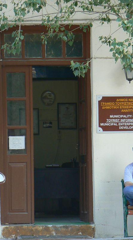 Office du tourisme de nafplio mon grain de sel nauplie en grece - Office du tourisme athenes ...