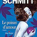 Poison d'amour d'eric-emmanuel schmitt