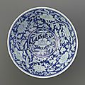 Bowl with design in reserve, Xuande mark and period (1426 – 1436), Ming Dynasty (1368 – 1644)