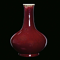An oxblood red porcelain vase, China, Qing Dynasty, 19th century