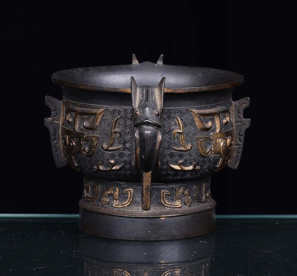-partially-gilt-bronze-censer-or-gui-1368186734441463