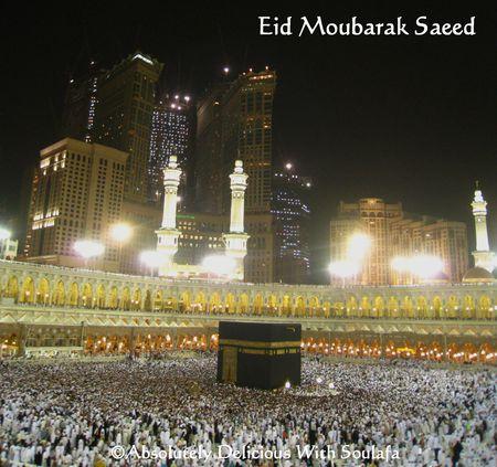 Eid_moubarak_saeed