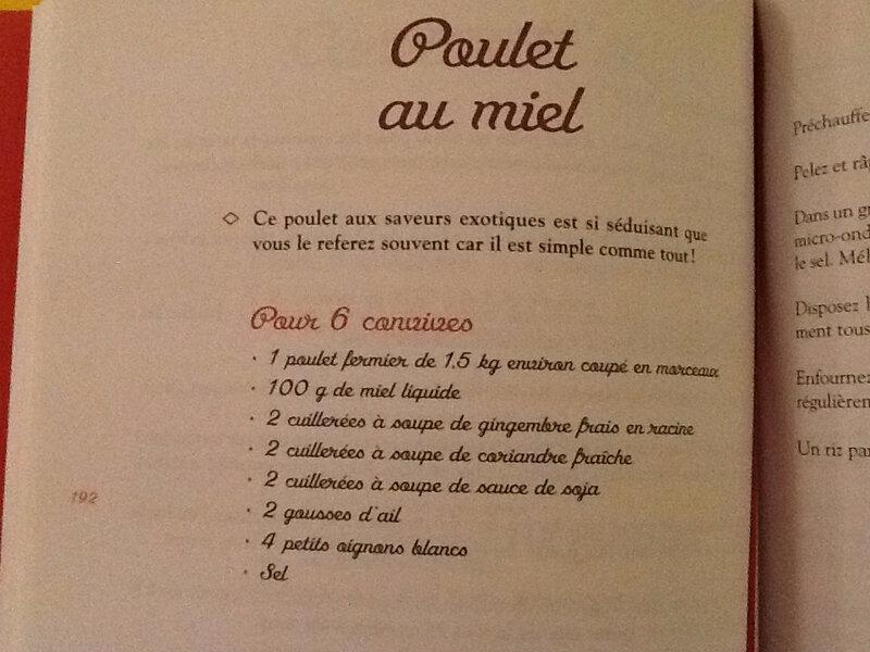 Poulet_au_miel_ingrédients
