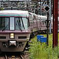 リゾートエクスプレスゆう Resort Express Yû JR 485, Shinagawa eki
