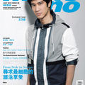 Wang lee hom pour men's uno