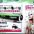 14-Heineken Products (Taipei Concert 05.09.08)