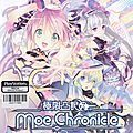 Moe Chronicle AS