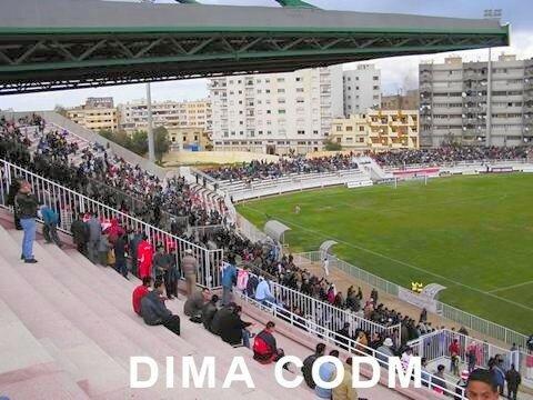 Stade d'honneur Meknes الملعب الشرفي مكناس