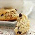 Des cookies qui déculpabilisent.......ça vous tente?
