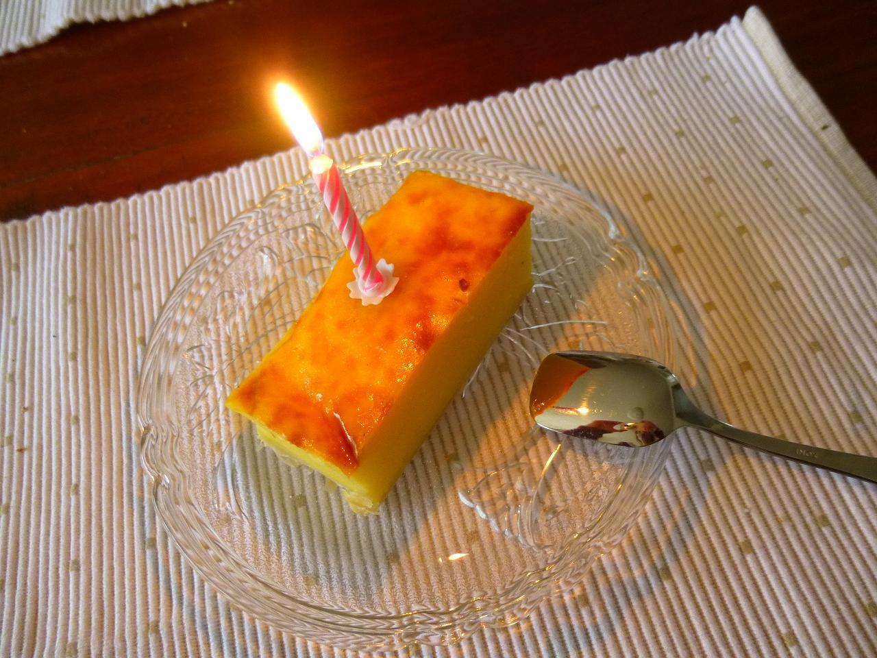 Pour mon anniversaire 2013 !
