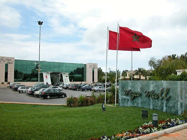 Mega Mall Rabat