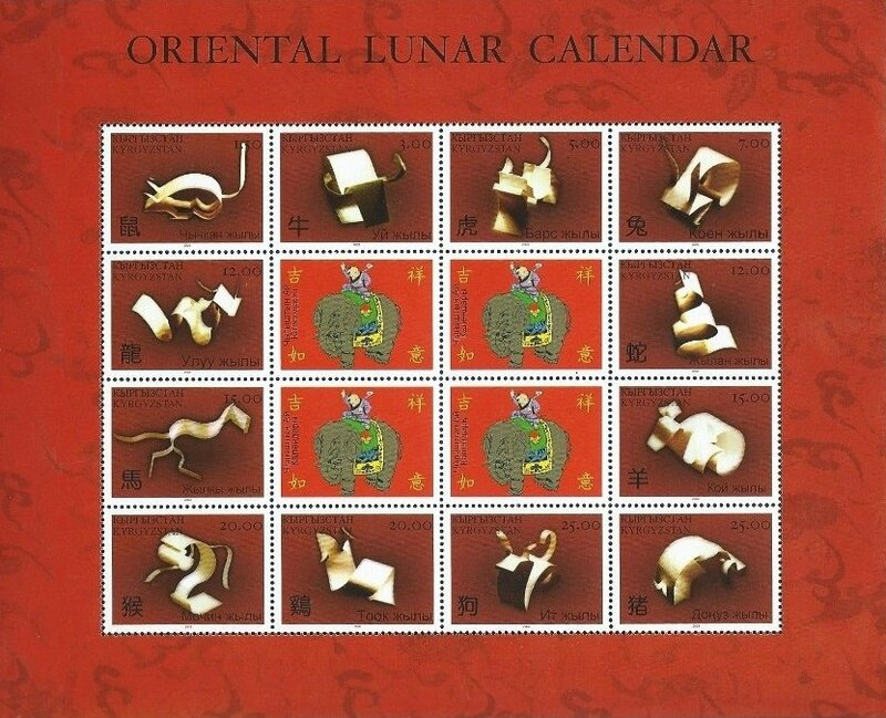 BF Calendrier lunaire Kirghiztan 2003