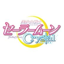 sailor-moon-crystal-logo (1)