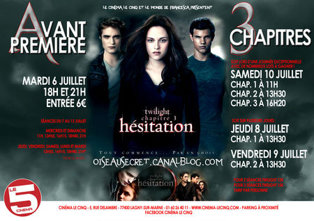 twilight3_cinema_cinq