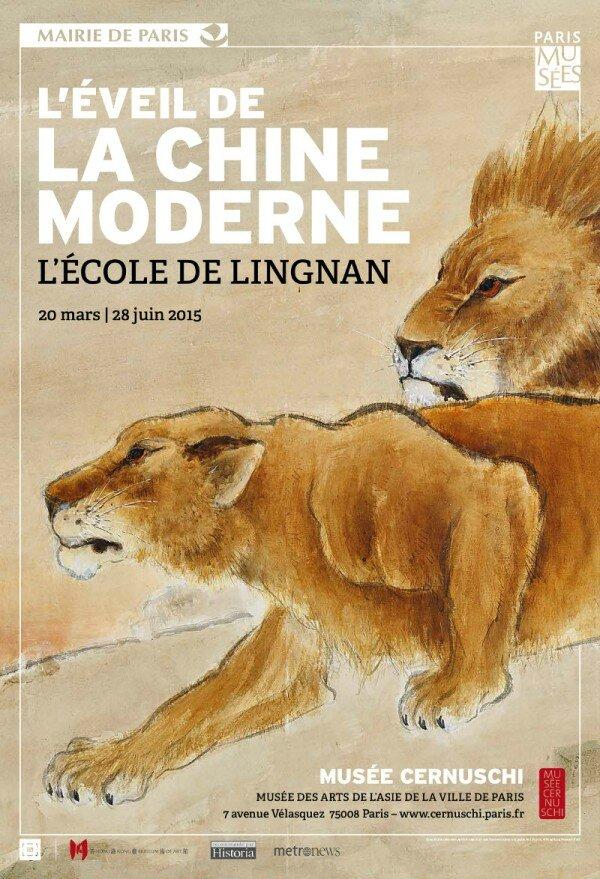 """""""L'École de Lingnan"""" au musée Cernuschi"""