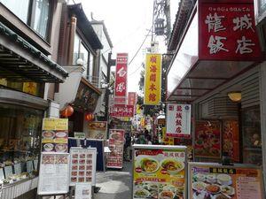 Canalblog_Tokyo03_18_Avril_2010_036