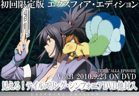 Anime_183