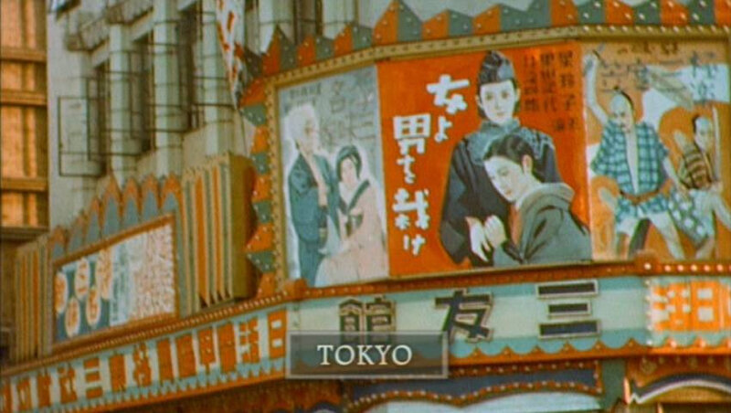 Canalblog Tokyo DVD Archives Couleurs015
