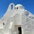 Iles Grecques 059